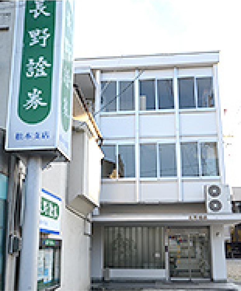 松本支店 外観